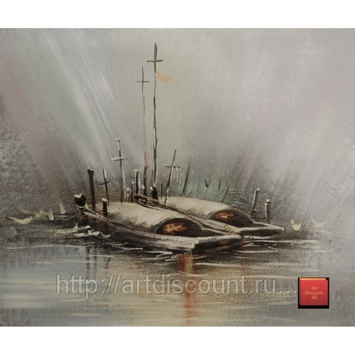 "Картина ""Война"" холст, масло, 50х60см"