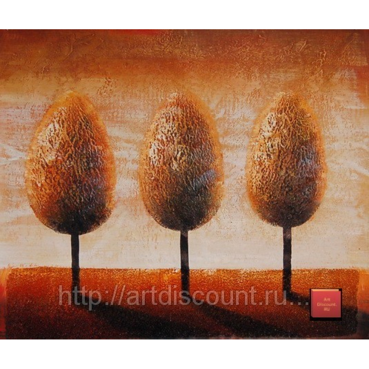 """Картина """"Три дерева"""" холст, масло, 50х60см"""