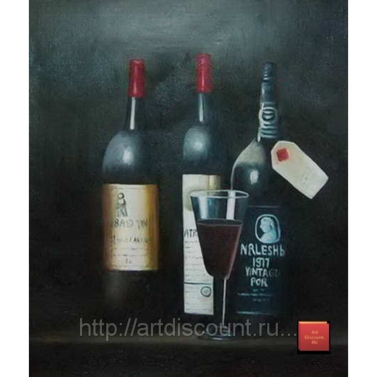 "Картина ""Винные бутылки"""" холст, масло, 50х60см"