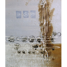 "Картина  ""Абстракция 95"" холст, масло, 50х60см"