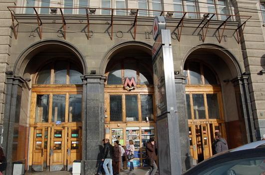 Станция метро Аэропорт Москва