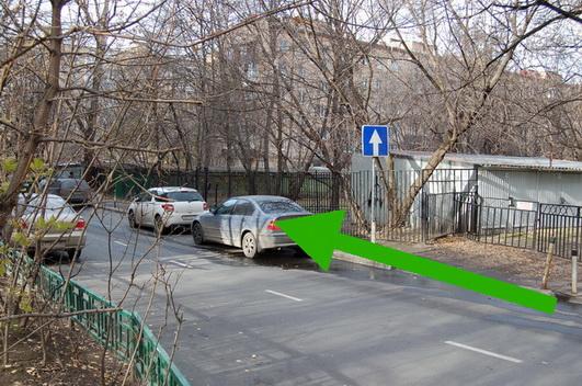 Улица Авиаконструктора Яковлева МАДИ